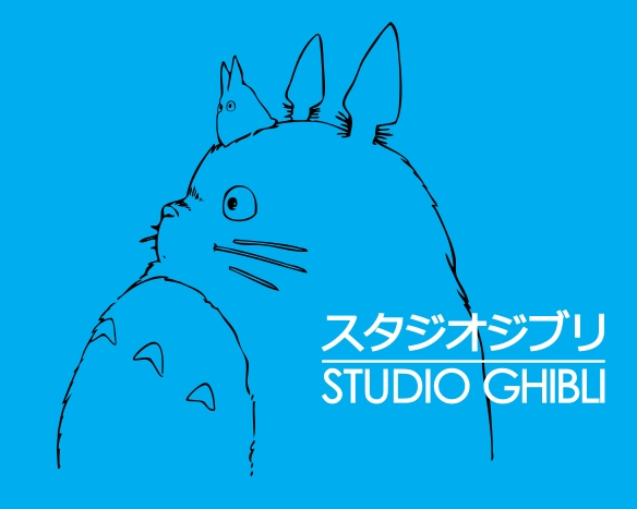 studio ghibli logo.jpg